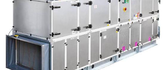 Maintenance monobloc de ventilation