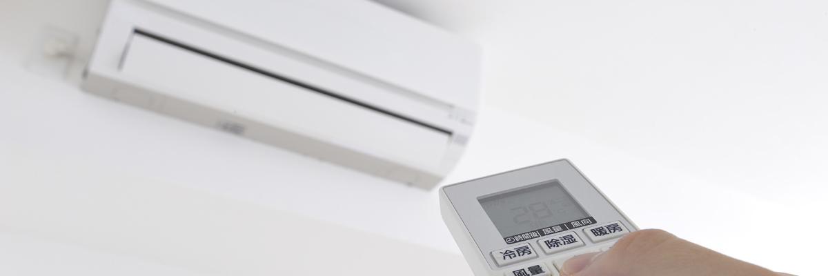 choisir un bon climatiseur